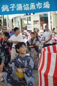 Everyone is invited to join in bon odori, the Bon Dance, led by Midori no Kai.