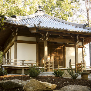 Tea Ceremony demonstration with Mrs. Nagasaka will be held 3-5pm in the Place of Peace, an authentic Japanese temple given to Furman by the Tsuzuki family of Nagoya, Japan.