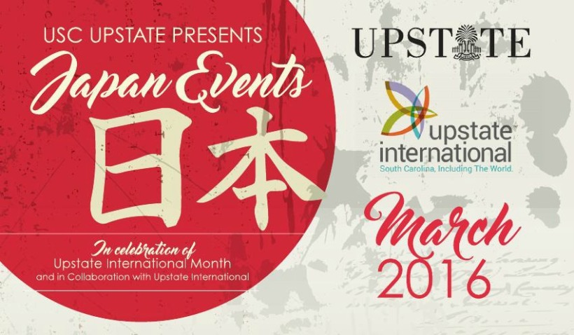 USC-Upstate Japan Events March 2016 for Upstate International Month include photograpy, netsuke exhibit, bunraku traditional puppetry workshop and performance