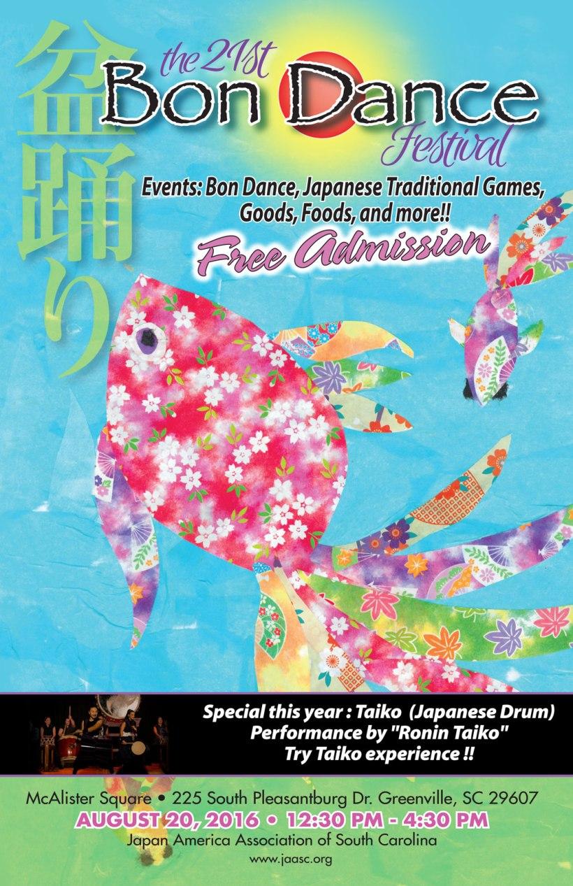 Bon Dance Festival 2016 Washi Koi Poster